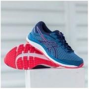 ASICS 亚瑟士 GEL-CUMULUS 20 女款跑鞋 *2件640.36元(合320.18元/件)