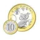 20点开始:2020年 鼠年生肖贺岁纪念币 10元面值 单枚17.8元