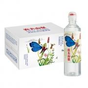 61预告、88VIP:农夫山泉 天然矿泉水红白运动盖  535ml*24瓶 *4件 142.22元包邮(多重优惠)
