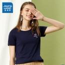 JEANSWEST 真维斯 JE-99-273001 女士印花T恤 19.9元(需用券)¥20