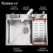 Cobbe 卡贝 S6146带刀架A+98393 水槽