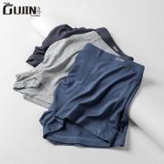 GUJIN/ 古今 EXHSJ60 男士棉质平角内裤 3条装 *2件