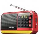 SAST 先科 V30红 收音机29.95元(5折优惠券)