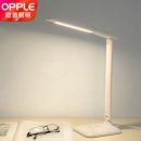 OPPLE 欧普照明 插电款led台灯59元(需用券)