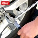 铂耐 十字轮胎扳手 二合一伸缩拆卸套筒 17.45元包邮¥40