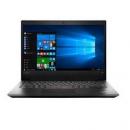 ThinkPad R490(00CD) 14英寸笔记本电脑(i5-8265U、8GB、256GB)4299元