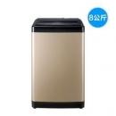 Hisense 海信 HB80DA332G 8公斤 波轮洗衣机699元