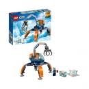LEGO 乐高 城市组系列 60192 极地冰雪履带机95.04元