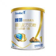Abbott 雅培 铂优恩美力 婴儿配方奶粉 1段 400g *2件177.4元(合88.7元/件)