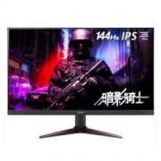 acer 宏碁 23.8英寸 IPS显示器(1080P、144Hz、FreeSync)999元