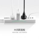 Seebest视贝 S033U排插 带USB接线板 券后29元包邮¥29
