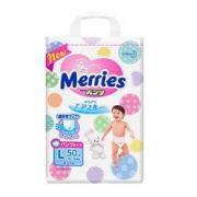 Merries 妙而舒 加量装学步裤 L50片 *4件253.44元(合63.36元/件)