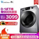 61预告: LittleSwan 小天鹅 TD100V86WMADY5 10公斤 洗烘一体机3099元包邮(前1小时)
