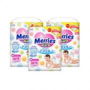 61预售: Merries 妙而舒 婴儿拉拉裤 M58片 3包装