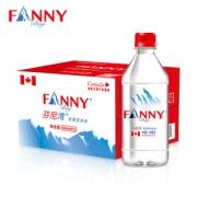 加拿大进口 芬尼湾 冰川饮用水 500ML*12瓶 低氘弱碱水