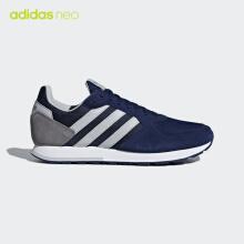 1日0点:adidas 阿迪达斯 neo 8K 男鞋休闲运动鞋 B44669
