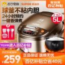 SUPOR 苏泊尔 SF50FC733 电饭煲 259元包邮¥259