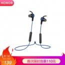 61预告: Honor 荣耀 xSport AM61 运动蓝牙耳机 极光蓝139元包邮