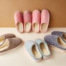 淘宝心选 居家防滑地板棉拖鞋 15.9元¥16
