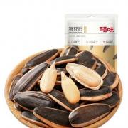 百草味 五香味葵花籽 500g/袋 *8件