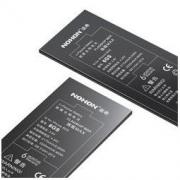 苹果6S电池7 8高容量 苹果电池京东销量第一