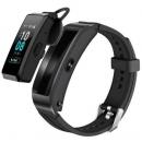 61预告:Huawei/华为手环 B5 运动版 蓝牙通话手环699元包邮(100元立减)