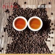 康乐茶城 茶化石 云南勐海普洱茶熟茶 250g/袋29.9元包邮