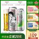 青岛啤酒官方旗舰店 纯生啤酒 500ml*18听 定制罐装99元6.1预售价定金20元