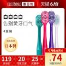 网评最好用的牙刷 日本原产 惠百施 中毛大头橡胶柱牙刷 4支装59元6.1预售价定金20元此前最低79元