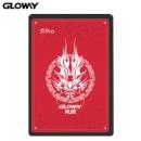 Gloway 光威 弈系列Pro SATA3.0 SSD固态硬盘 256GB249元包邮(需用10元券)