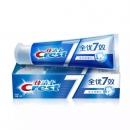 佳洁士 Crest 全优7效 祛牙渍健白牙膏 180克*2件19.5元(折合9.75元/件)