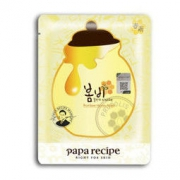 Papa recipe 蜂蜜面膜贴 黄色蜂蜜 10片 *4件180元(合45元/件)