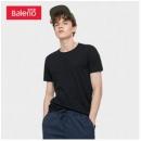 Baleno 班尼路 纯棉基础款纯色T恤 2件装 *6件160.7元包邮(需用券,合26.78元/件)
