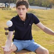 LG时装旗下中高端品牌 Hazzys 哈吉斯 男士莱卡珠地棉Polo衫