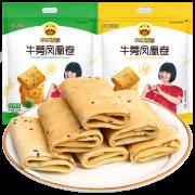 拍立减2元 蛋卷牛蒡凤凰卷饼干手工鸡蛋卷 券后¥17.8¥20