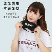 LVYIN 绿茵 遮光护眼罩¥6.9包邮