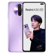 Redmi 红米 K305G智能手机 6GB+128GB1899元