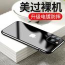 iphone11苹果11promax手机壳Xs软壳ipP潮牌xr网红X保护套15元