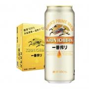 61预告:KIRIN  麒麟  一番榨啤酒 500ml*24听 129元包邮(需用券)