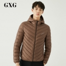 GXG GA111905G 修身连帽短款羽绒服 159元包邮¥159