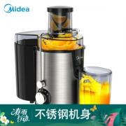 Midea 美的 WJE2802D 榨汁机84元(需用券)
