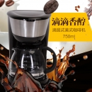 IRIS 爱丽思 CMK-600B 滴漏美式咖啡机 750ml48元包邮