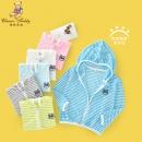 CLASSIC TEDDY 精典泰迪 儿童薄款防晒衣 19.9元包邮(需用券)¥20