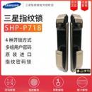 SAMSUNG 三星 SHS-P718 指纹电子密码锁1899元包邮(京东2680元)