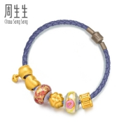 历史低价: Chow Sang Sang 周生生 Charme Murano Glass 86032B 串珠手链