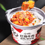 XIAOYANG 小样 方便速食饭煲仔饭 4桶装牛肉+香菇+卤肉+香肠 44.9元包邮(双重优惠)