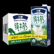 88VIP:Lacheer 兰雀 脱脂纯牛奶 1L*12盒 *2件 121.28元(双重优惠)¥121