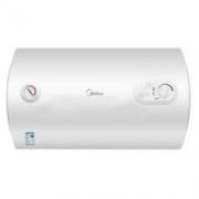 Midea 美的 F50-15A3 电热水器 50L 白色599元
