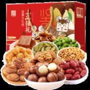 源合斋 10袋坚果礼盒装 1216克  ¥19.9