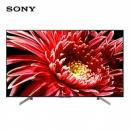 索尼 X8588G KD-65X8588G 4K 液晶电视 65英寸5999元包邮